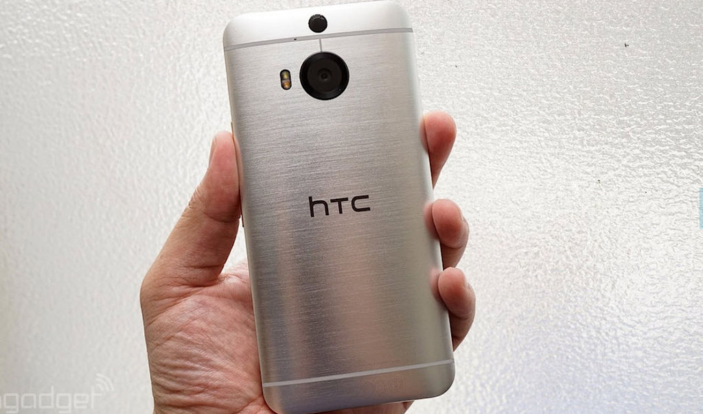 htc one m9+ aurora edition especificaciones precio2