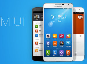 MIUI Express launcher Android