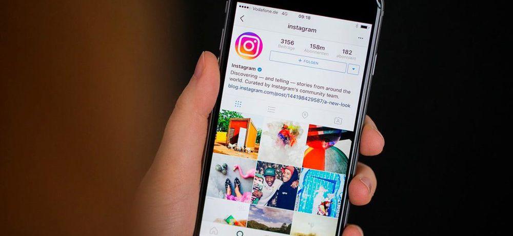 100 ideas y sugerencias de nombres originales para tu cuenta de Instagram