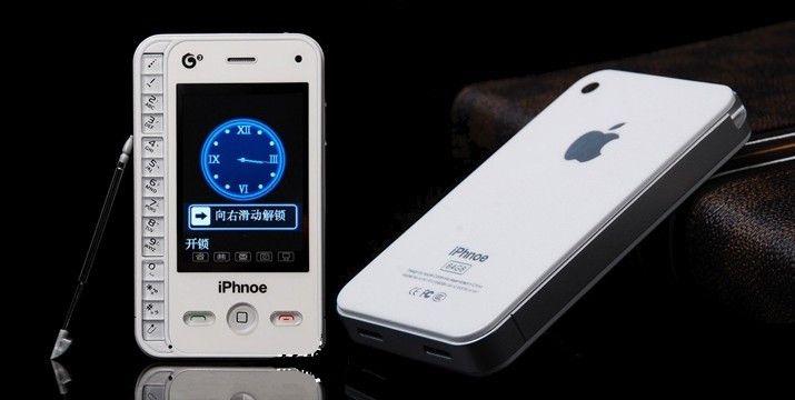 4 copias del iPhone absurdas