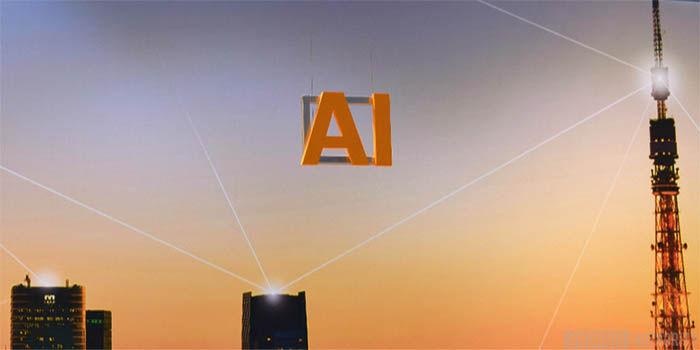 AI en el MWC