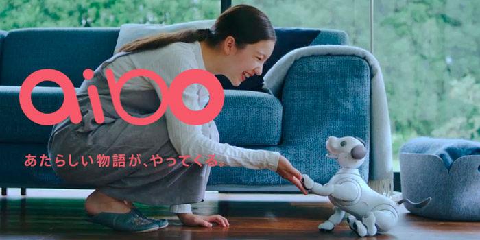 Aibo perro robot de Sony