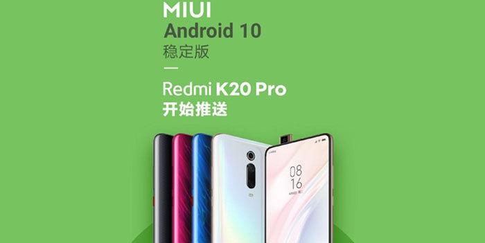 Android 10 llega al Redmi K20 Pro