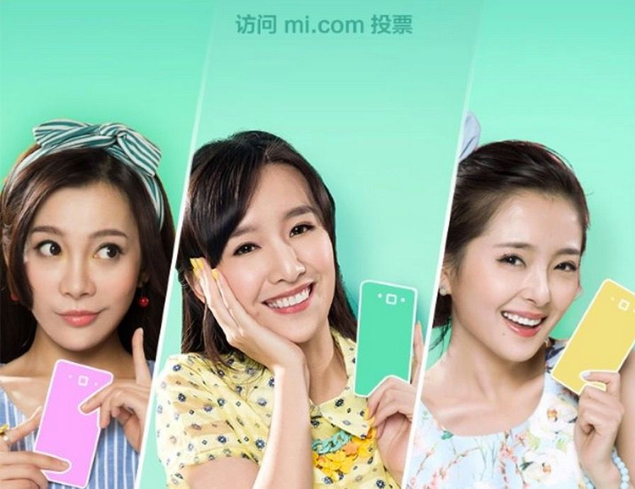 Anuncio Xiaomi