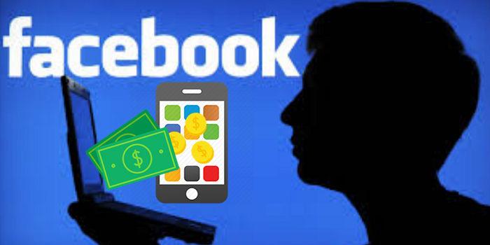 Aplicaciones propiedad de Facebook