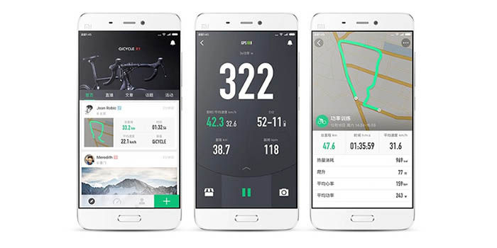 app-qicycle-r1