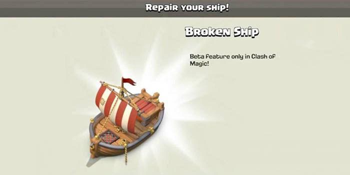 Barco roto COC