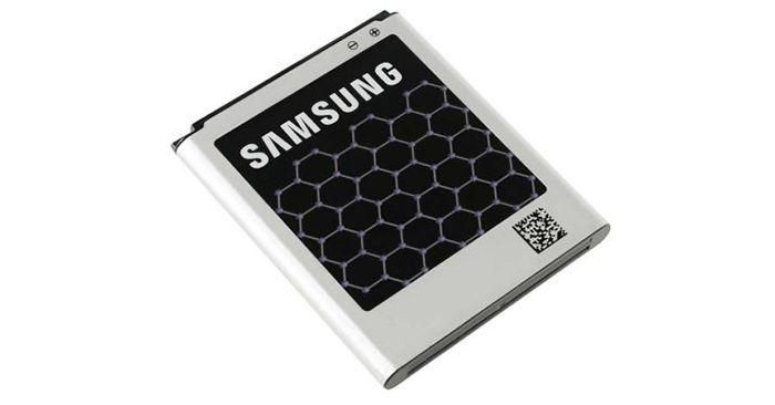 Bateria grafeno de Samsung
