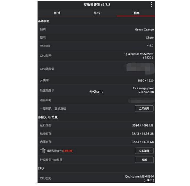 Benchmark Snapdragon 820 con 83,774 puntos