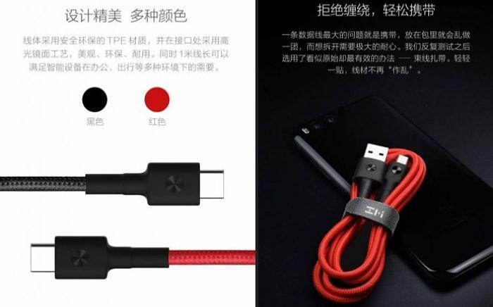 Cable USB de tipo C de Xiaomi