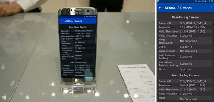 Camaras diferentes Galaxy S7