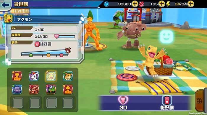 Captura Digimon ReaRise