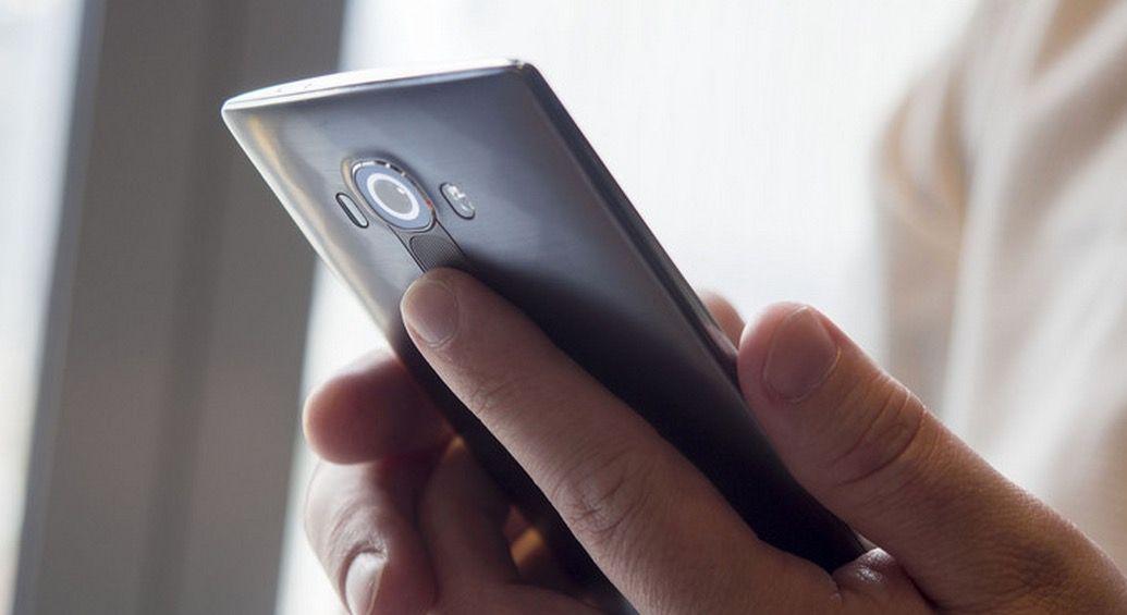 Captura de pantalla LG G4