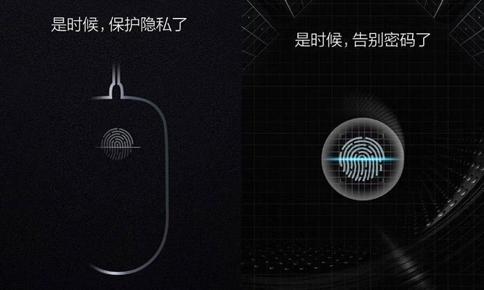 Caracteristicas del Xiaomi Finger Thinking Smart Fingerprint