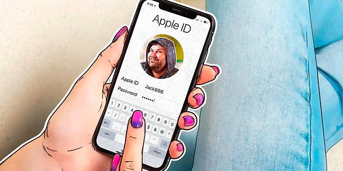 Como cambiar la contraeña del ID de Apple