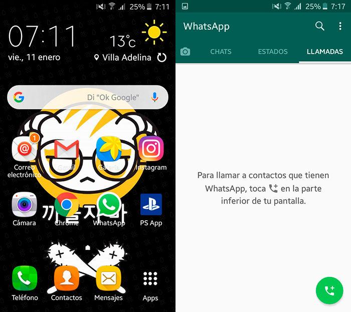 Como conectar WhatsApp Web Paso 1