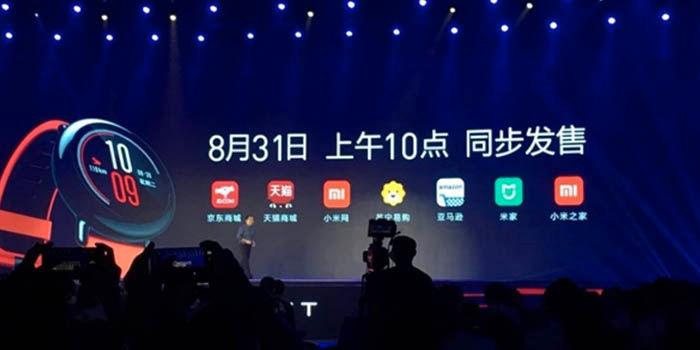Comprar Xiaomi Huami Watch