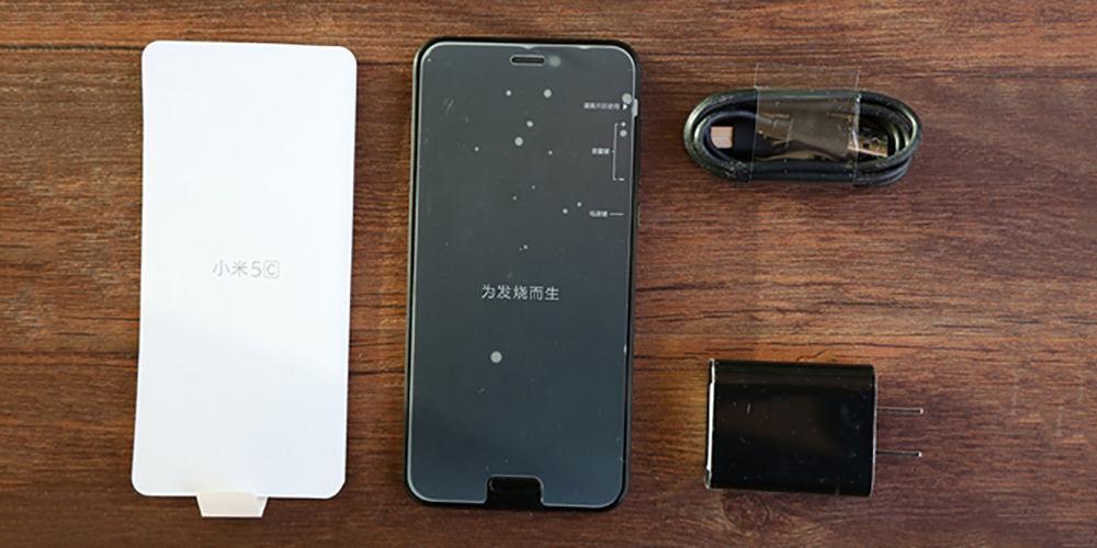 Contenido caja Xiaomi Mi5C