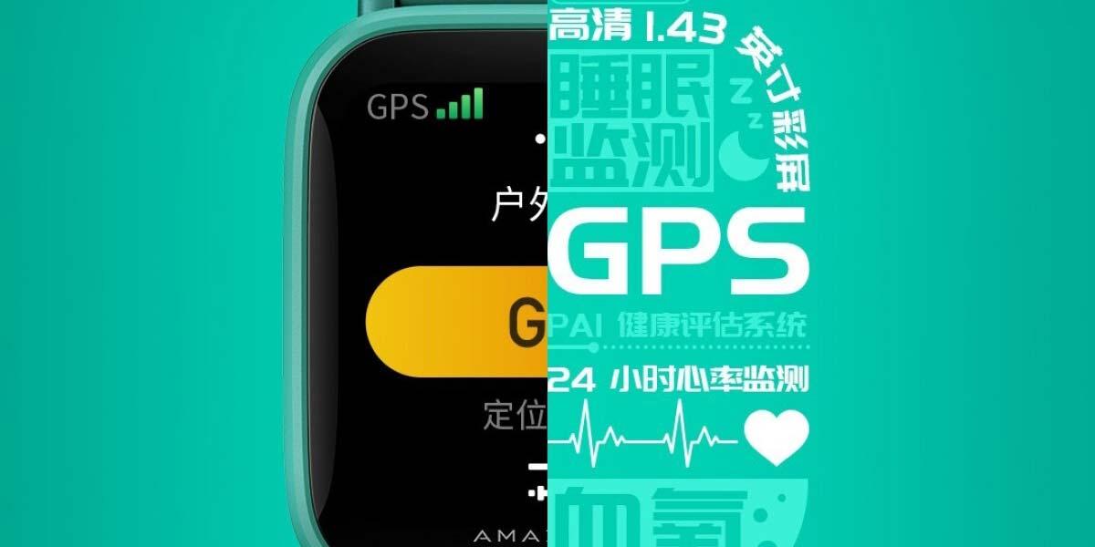 GPS Amazfit Pop Pro