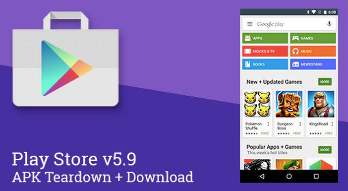 Descargar Google Play Store 5.9.11 con soporte para huellas dactilares