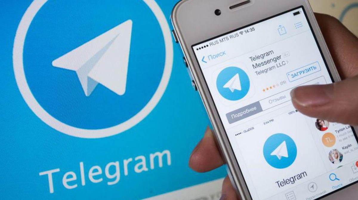 Descubrir si Telegram se cayo