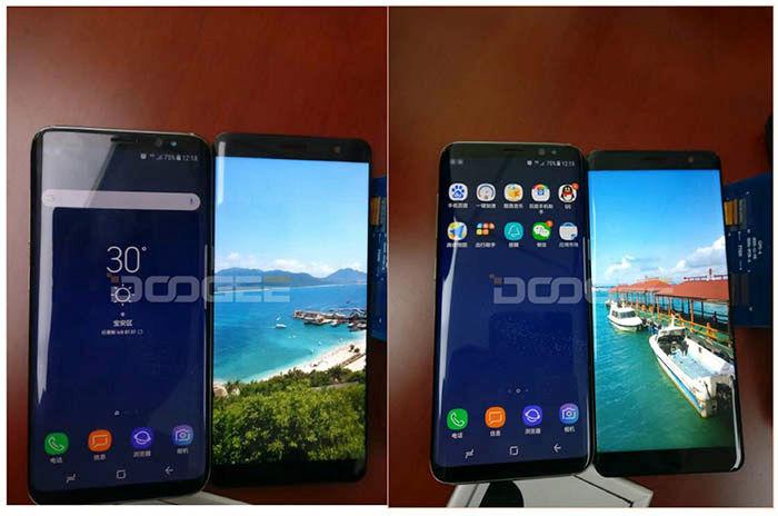 Doogee MIX Plus vs Galaxy S8