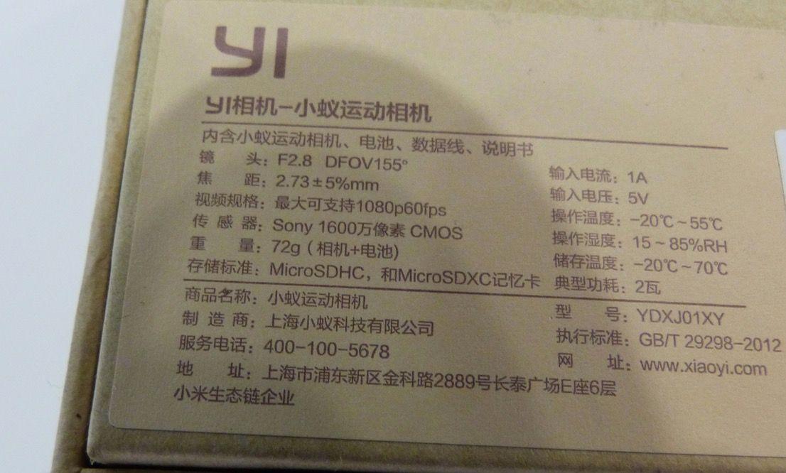 Especificaciones Xiaomi Yi