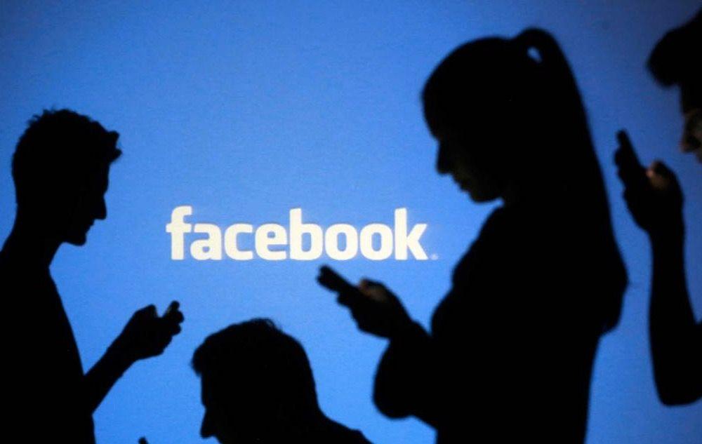 Etiquetar a un desconocido en Facebook