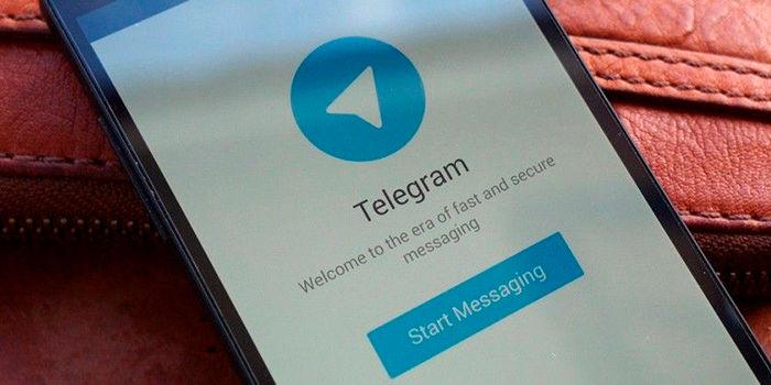 Evitar que los videos se reproduzcan solos Telegram
