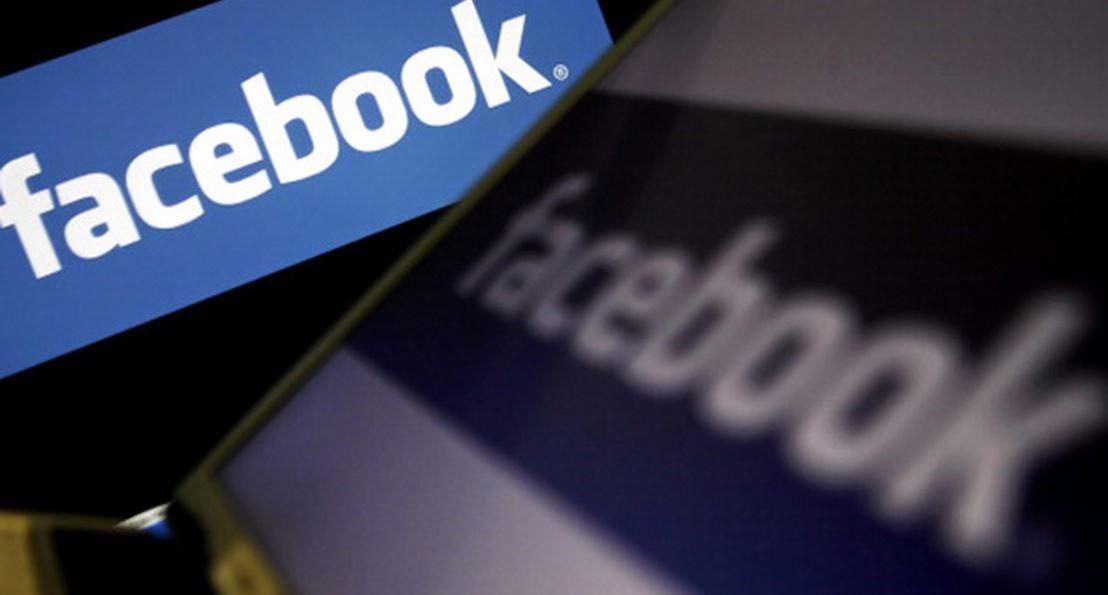 Facebook más ligero para Android