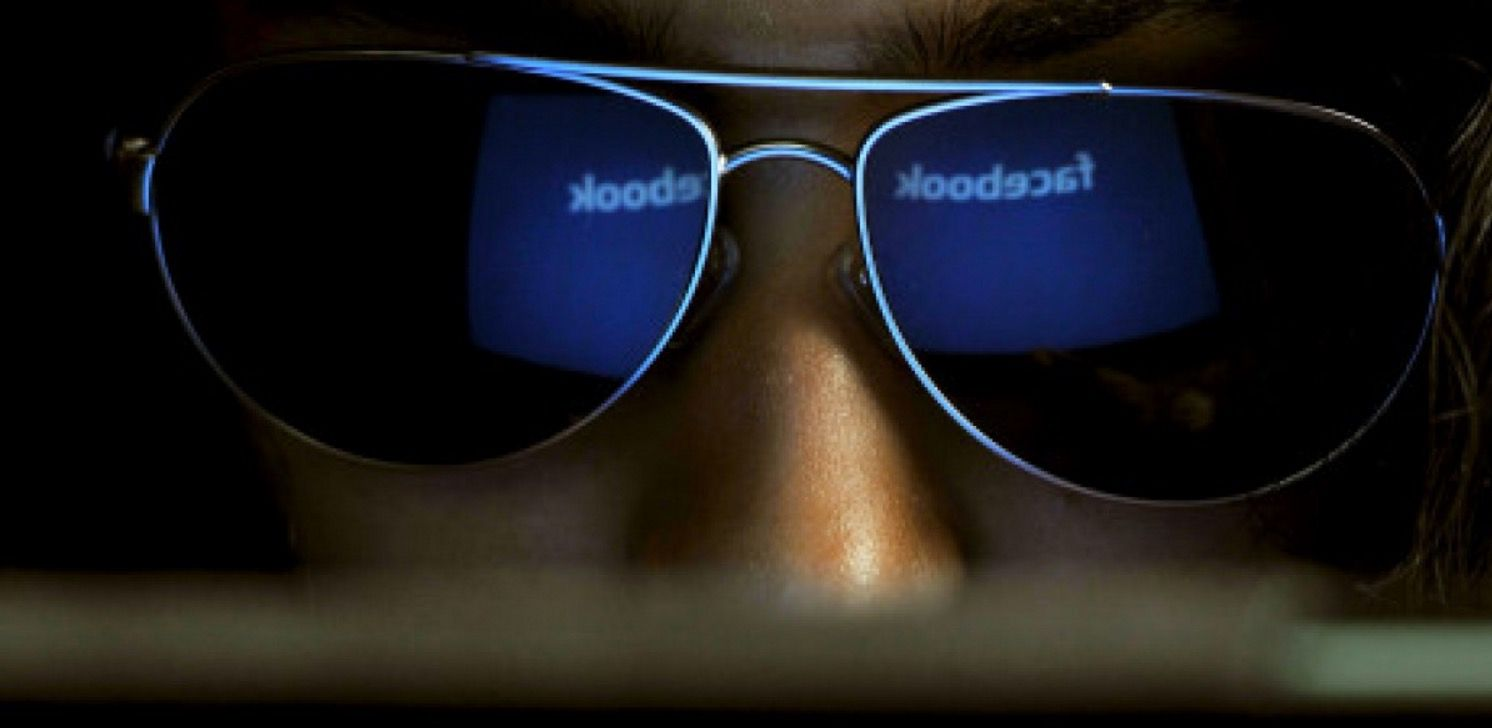 Facebook espía las fotos que sacas aunque no las subas
