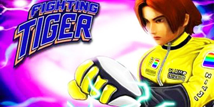 Fighting Tiger Android