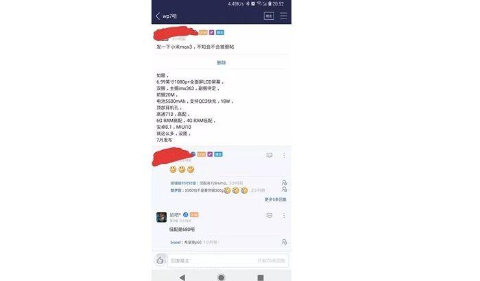 Filtraciones Xiaomi Mi Max 3