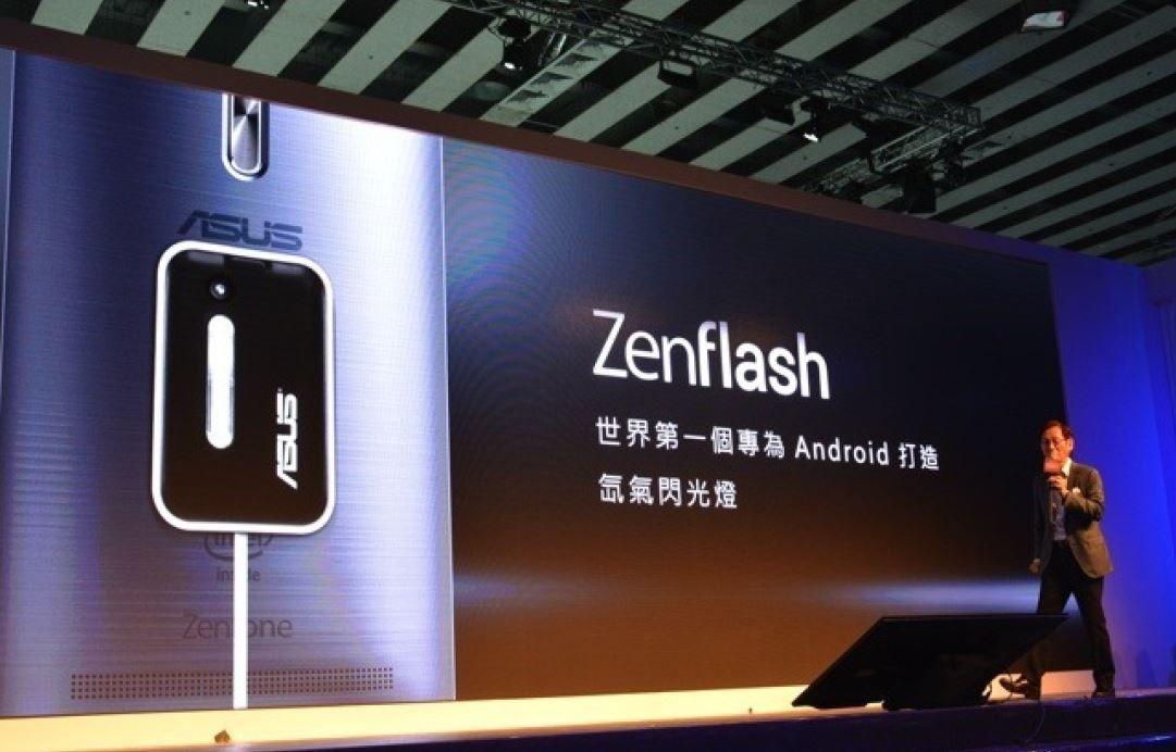 Flash Xeon para Android