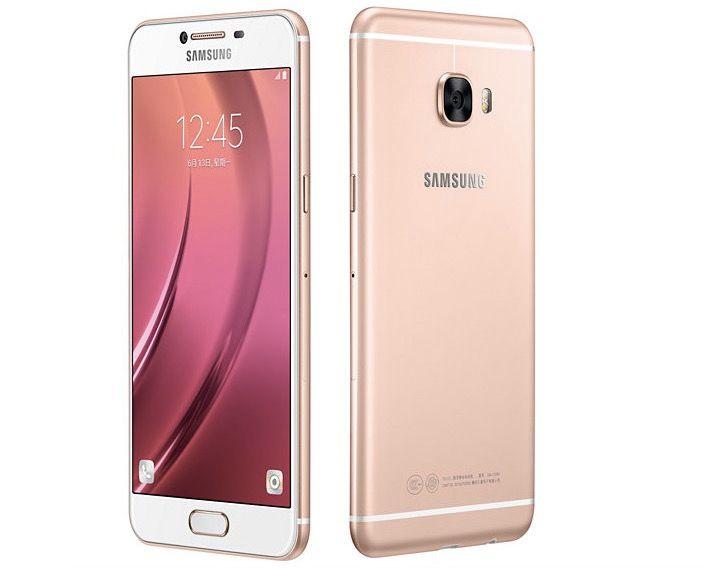 Galaxy C7 especificaciones