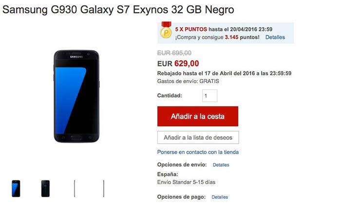 Galaxy S7 de oferta