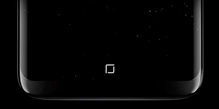 Galaxy S9 lanzamiento antes MWC 2018