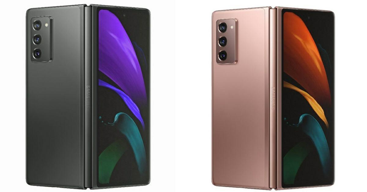 Galaxy Z Fold 2 de color negro y bronce