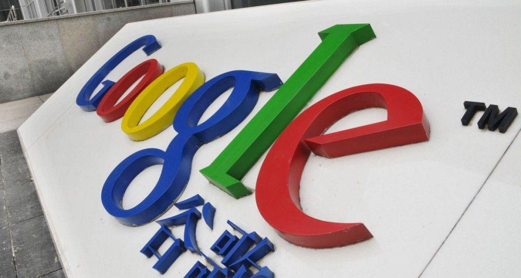 Google Play en China
