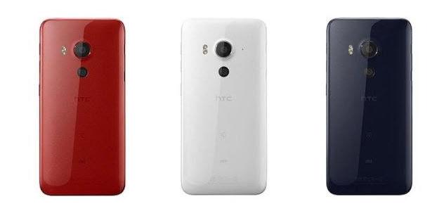 HTC J-caracteristicas1