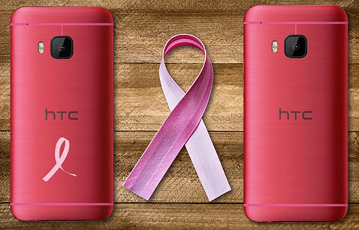 HTC One M9 rosa