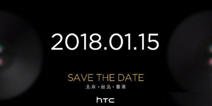 HTC U11 EYEs lanzamiento