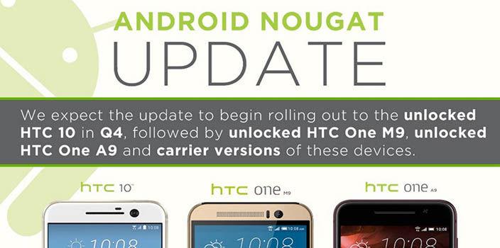 HTC actualizacion nougat