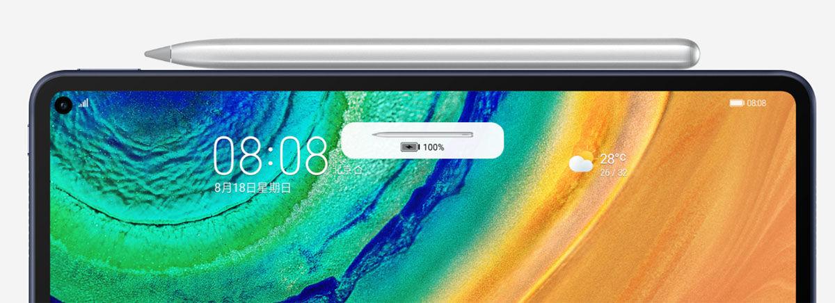 Huawei MatePad Pro lapiz digital Stylus