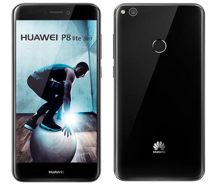 Huawei P8 Lite 2017 comprar Amazon