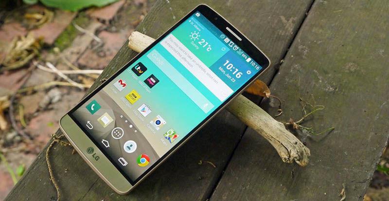 LG G3S gratis Yoigo