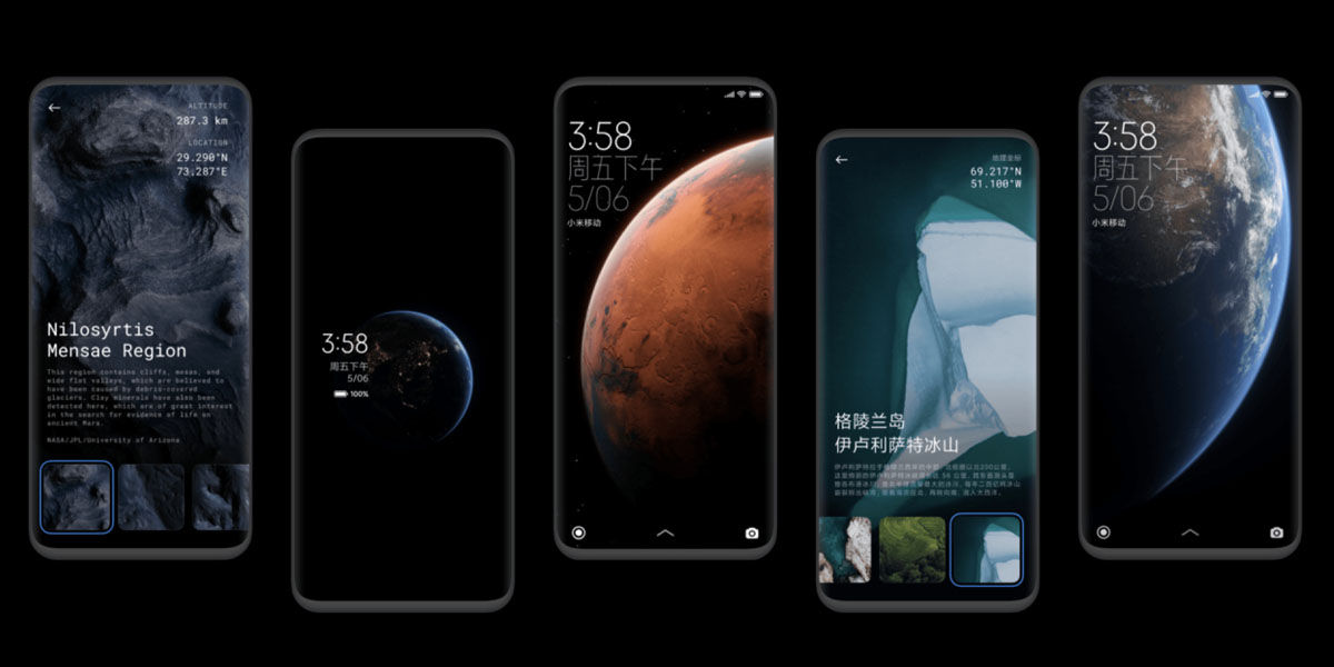 La actualización de la interfaz gráfica de Xiaomi MIUI 125 estará disponible para los mejores dispositivos de la marca