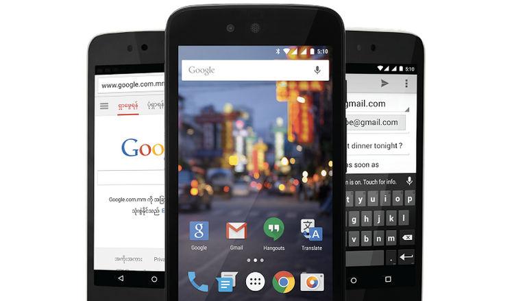 La primera generación de Android One actualiza a Android 6.0 Marshmallow