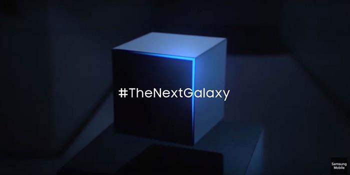 Lanzamiento Galaxy S7
