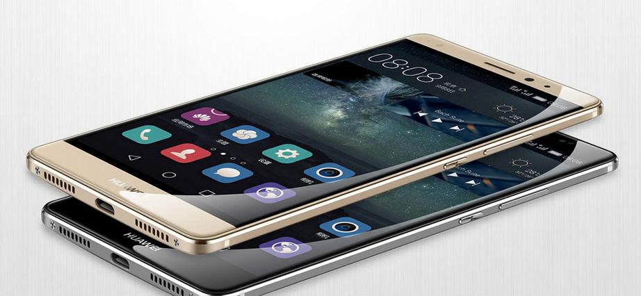 Lanzamiento del Huawei Mate S en Europa